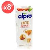 【ALPRO】無糖杏仁奶8瓶組 (1公升*8瓶) 效期2021/11