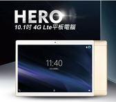 【免運+24期零利率】全新 HERO 10.1吋 4G Lte平板電腦 聯發科八核心 2G/32G IPS面板 安卓7.0