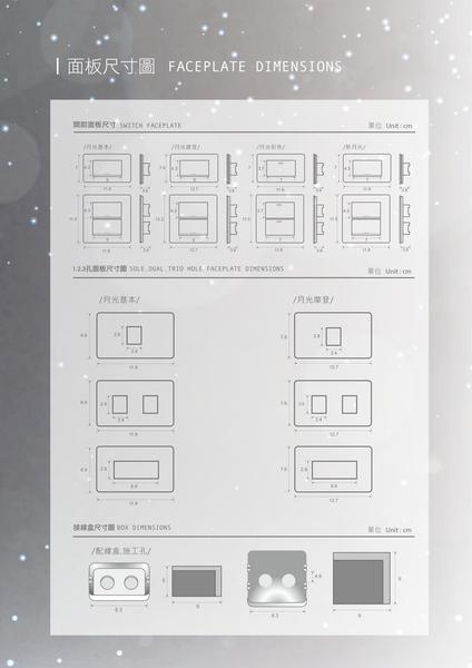 《中一電工》月光系列 摩登黑 / 四開關一接地一插座 JY-N5452-MRB+JY-1521