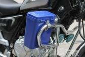 後背箱摩托車保險杠工具箱置儲物盒塑料水杯架可上鎖雜物桶尾箱大號 LX HOME 新品