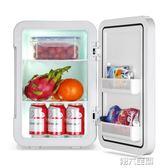 冰箱 22L車載制冷小冰箱迷你小型家用宿舍冷藏二人世界單門式 第六空間igo