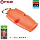 加拿大FOX 40 Micro生命安全爆音哨-(110分貝/公司貨)