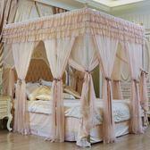 蚊帳雙層帳紗加密加厚三開門不銹鋼支架1.5m1.8米2.0m床雙人家用yi【販衣小築】