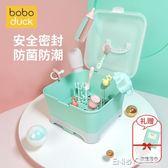 嬰兒奶瓶收納箱 寶寶帶蓋防塵便攜瀝水大號抗菌餐具 晾干架收納盒WD 溫暖享家