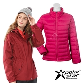 《兩件組合》【PolarStar】女款防水外套P19204『暗紅』+女款輕量羽絨外套『紫紅』P20234 保暖 禦寒