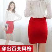 窄裙 正韓包臀裙半身裙女高腰彈力西裝裙職業一步裙