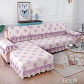 沙發罩 沙發墊四季通用布藝組合套裝1 2 3家用客廳萬能沙發套罩巾全包蓋交換禮物