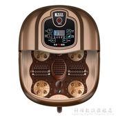 200V全自動足浴盆加熱洗腳盆足療按摩電動深桶足浴器 WD WD科炫數位