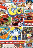 321 GO! 第8期+玩具組