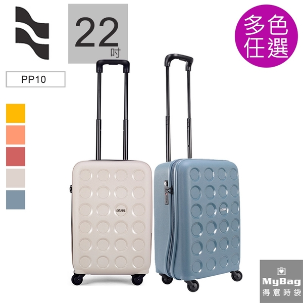 LOJEL 羅傑 行李箱 VITA 22吋 登機箱 PP拉鍊旅行箱 防盜拉鍊 超大容量 PP10 (舊款) 得意時袋