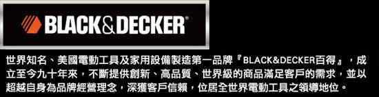 BLACK+DECKER 割草機尼龍線包 線寬1.65mm