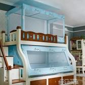 子母床蚊帳兒童梯形1.2米雙層床上下鋪學生宿舍1.5m高低床上下床 QM依凡卡時尚