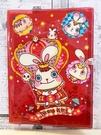 【震撼精品百貨】 Bunny King_邦尼國王兔~香港邦尼兔A4筆記本/記事本#72418