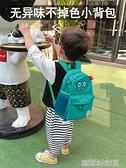 書包幼兒園男兒童入園2小班3歲5男孩6女孩小童男童小寶寶出游背包