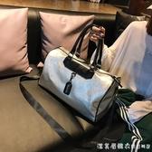 短途旅行包女手提韓版大容量出差旅游行李袋輕便男防水小健身包潮 美眉新品
