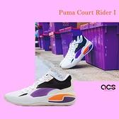 Puma 籃球鞋 Court Rider I 白 紫 黑 男鞋 LaMelo Ball 【ACS】 195634-02