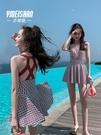 泳衣女泡溫泉連身保守游泳衣小胸新款時尚爆款泳裝 格蘭小鋪
