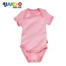 JAKO-O德國野酷-純棉短袖包屁衣-深藍條紋