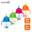 munchkin滿趣健-貼心鎖滑蓋防漏杯(360度吸管)207ml-4色
