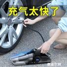 車載吸塵器充氣泵汽車用無線充電車內家兩用強力專用大功率四合一 創意空間