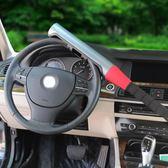 汽車方向盤鎖防盜小車防盜鎖棒球鎖車把鎖方向鎖車頭鎖車鎖車鎖具