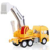 兒童玩具車挖掘機消防車玩具灑水車垃圾車翻斗車 萬客居