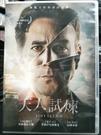 挖寶二手片-0B05-635-正版DVD-電影【天人試煉】-布倫達瓦卡羅 亨利伊安庫斯克 山姆索波(直購價)