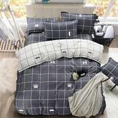 柔絲棉床上用品四件套雙人1.8米被套學生單人宿舍1.2m床單三件套4【完美3c館】