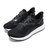 Reebok 慢跑鞋 Forever Floatride Energy 黑 白 女鞋 運動鞋 【ACS】 EG2119