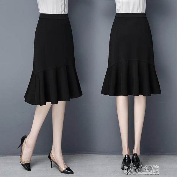 魚尾裙女半身裙冬黑色荷葉邊魚尾裙春秋高腰中長款a字百褶包臀裙子 快速出貨