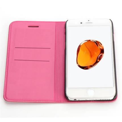 蘋果 Iphone 7plus 保護套 貝殼美MakeMate真皮荔枝紋保護套 Iphone 7plus 真皮皮套保護殼【預購】