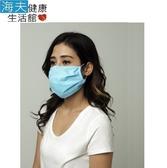 【海夫健康生活館】HOII SunSoul后益 涼感防曬UPF50藍光 口罩(藍)