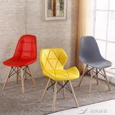 北歐紅椅子接待洽談書桌椅電腦靠背凳子抖音簡約餐椅 igo 七夕好康