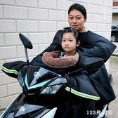 擋風罩 親子電動車兒童擋風加厚加絨防水帶小孩電瓶機車防風罩LB3616【123休閒館】