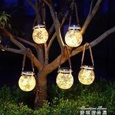 戶外燈 led太陽能燈別墅庭院裝飾花園佈置院子陽臺戶外家用防水景觀掛燈 麥琪精品屋
