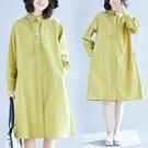 棉麻洋裝 大碼女裝襯衫女長袖2020春裝新款寬鬆休閒百搭韓版文藝棉麻連身裙 零度3C