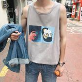 學生汗背心男士寬鬆無袖上衣正韓青年潮流印花汗衫男 『米菲良品』