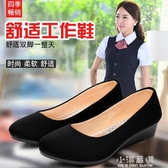 新款布鞋女鞋單鞋坡跟套腳工作鞋職業舒適黑色布鞋『小淇嚴選』