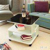 茶几小茶幾邊幾簡約迷你小戶型角幾沙發移動小桌子客廳zzy4567『易購3c館』