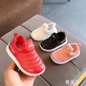毛毛蟲學步鞋夏1-2-3歲小童鞋子2018新款時尚女寶寶公主鏤空單鞋 QQ4445『優童屋』