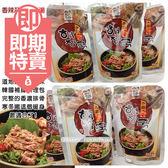 (即期商品) 韓國 香辣蒜味排骨湯料理包