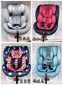 現貨DWARFOO 兒童汽車安全座椅 0~12歲適用360°可旋轉+isofix硬接口+正反安裝
