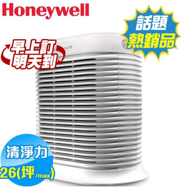 Honeywell 13-26坪 True HEPA抗敏空氣清淨機 HPA-300APTW