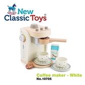 【 免運費 】《 荷蘭 New Classic Toys 》木製家家酒咖啡機 - 優雅白╭★ JOYBUS 玩具百貨