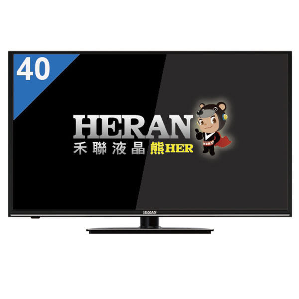 淘禮網 【禾聯HERAN】40吋LED液晶顯示器(HD-40DC5+視訊盒)