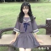水手服夏季jk制服女百褶短裙套裝可愛韓版海軍領校服日系短袖裙裝 LR23808『毛菇小象』
