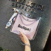 女2018新款潮鏈條透明果凍包韓版少女手提單肩包斜挎包 WD613【衣好月圓】