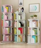 旋轉書架置物架兒童繪本架簡易家用省空間簡約落地學生創意書櫃LX 夏季上新