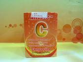 天然成~天然維生素C(柳橙) 8.5公克×12包/盒