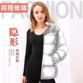 南極人保暖衣內衣女加厚加絨緊身低領美體冬季打底衫秋衣單件上衣
